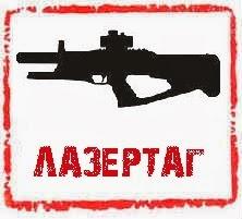 Организация и проведение юбилеев в стиле милитари в Киеве