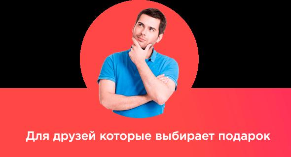 Организация и проведение мальчишников в Киеве