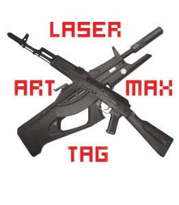 Организация выездной игры лазертаг в Броварах