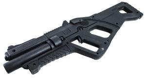 Оружие для игры в лазертаг