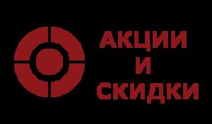 Доступные цены на игру в лазертаг в Киеве