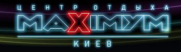 Заведения и помещения для игры в лазертаг в Киеве