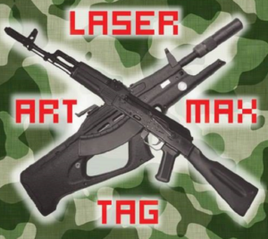 Внеаренный лазертаг. Рекомендации по организации игр